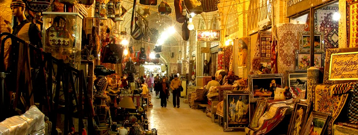 Bazar en Iran