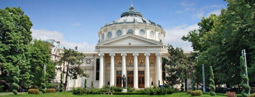 L'athénée roumain à Bucarest, architecture, patrimoine architectural et culturel roumain, la capitale de Roumanie, Europe de l'Est