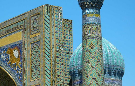 Architecture en Ouzbékistan